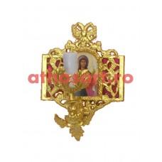 Aplica aluminiu aurit (1 bec) (19x27 cm) cod K651