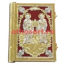 Apostol catifea aurit si argintat (25.5x19.5 cm) cod K102-44