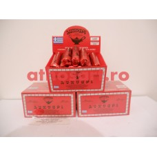 Carbune mic rosu Grecia, 1 - 1.50 lei buc